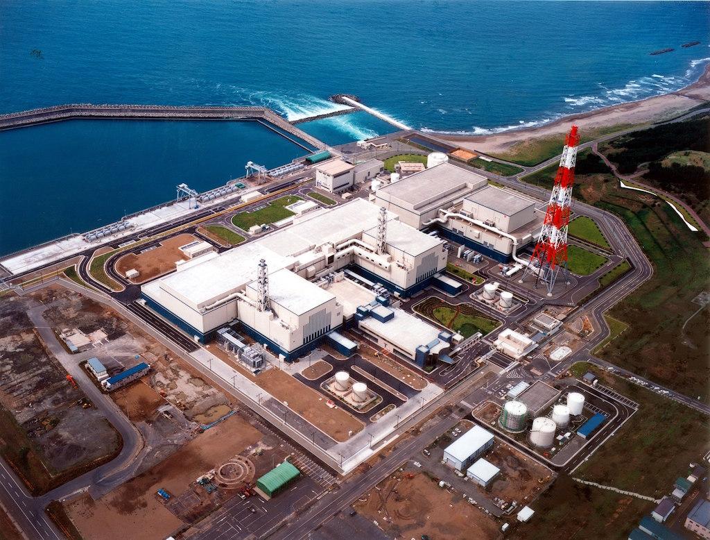 Centrale nucleare di Kashiwazaki-Kariwa Giappone