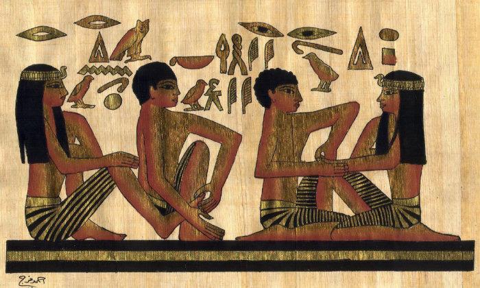 Pyramid Wall Paintings