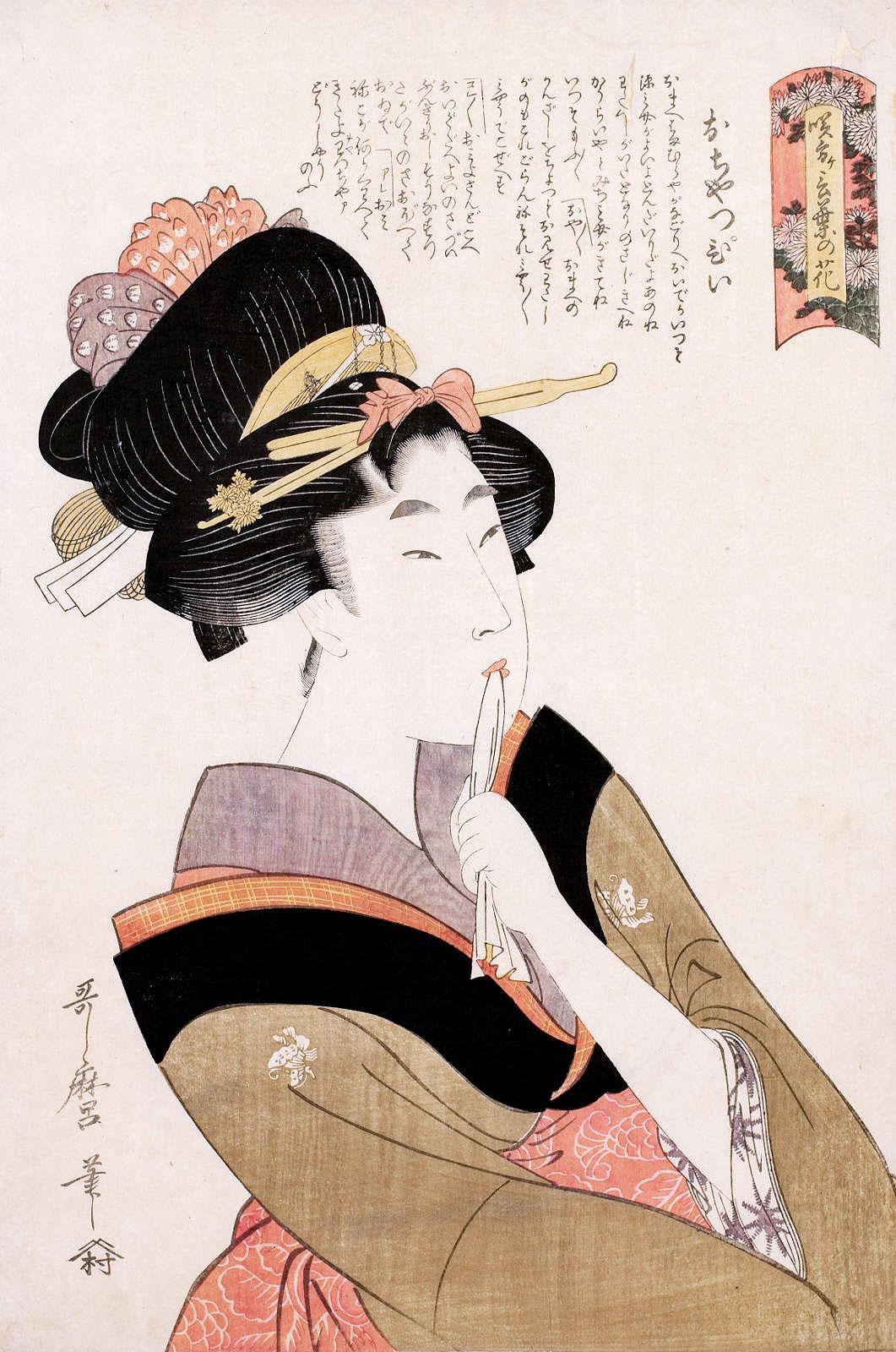 Hokusai a milano le immagini del mondo fluttuante a for Disegni tradizionali giapponesi